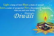 Wish u Love prosperity happiness this diwali